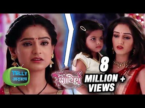 Meera Makes Priyal HATE her MOTHER Vidya | Saath Nibhaana Saathiya | Star Plus