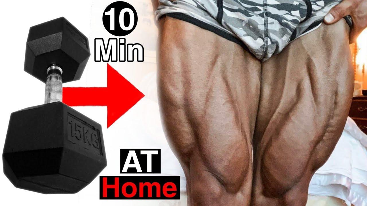 تمارين الارجل مكتفة لمدة 10 دقائق في المنزل ( بالدمبلز فقط ) شرح Leg WORKOUT HOME dumbbell