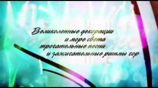 Табасаранский концерт в Москве