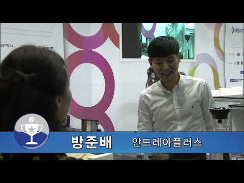 2015 KNBC 5위 방준배