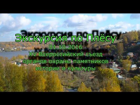 ивановская область приволжск знакомства интим