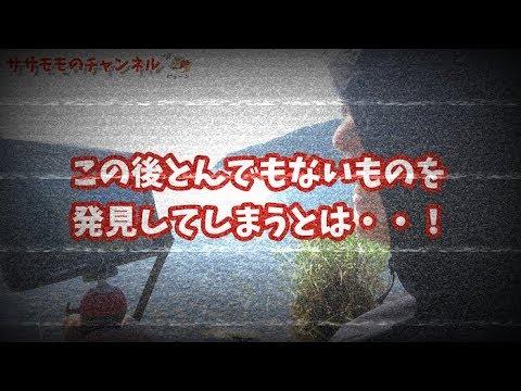 【恐怖】琵琶湖で水中ドローンを潜らせたら変なもの見つけた・・!