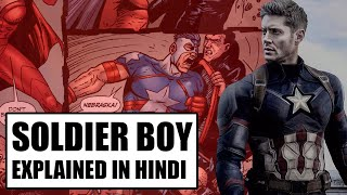 Soldier Boy Explained In Hindi | The Boys