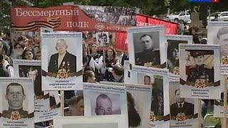 Ростовская область готовится к акции «Бессмертный полк»