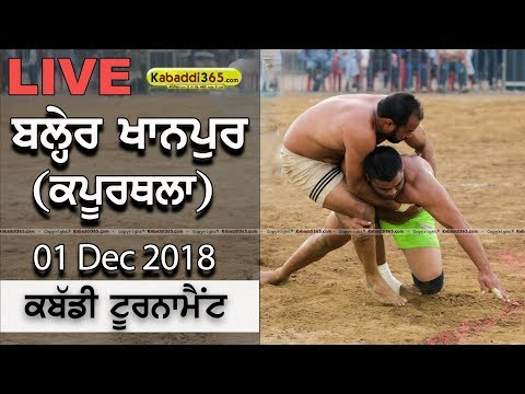 🔴 [Live] Baler Khanpur (Kapurthala) Kabaddi Tournament 01 Dec 2018