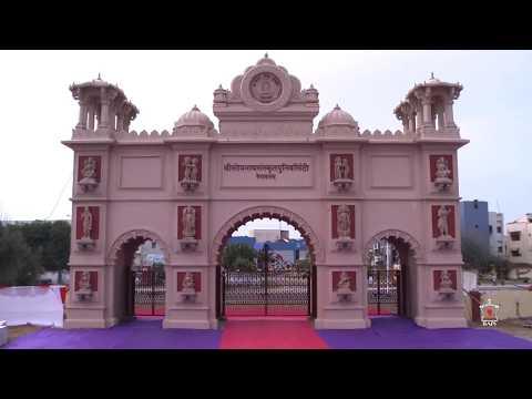 Pramukh Swami Maharaj Dwar Inauguration, Shri Somnath Sanskrit University, Veraval, India