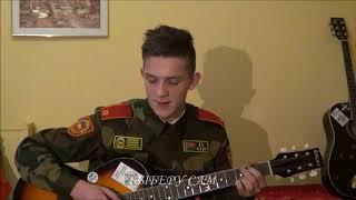 ВЫБЕРУ САМ - (кавер песни группы NAVY BAND)! Песни под гитару.  Sity! Guitar! Song!