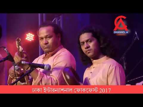 আরিফ দেওয়ান এর অসাধারণ পারফর্মেন্স- Dhaka International FolkFest 2017 By Channel A
