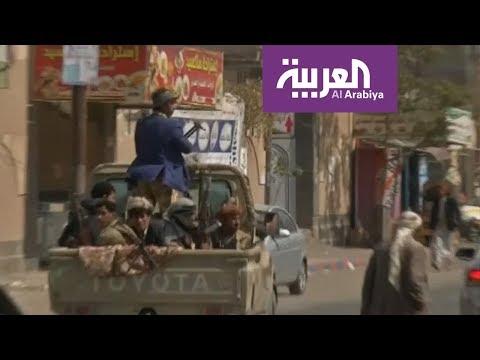 ميليشيا الحوثي تفرض ضرائب باهظة على تجار الذهب  - 00:22-2018 / 8 / 16