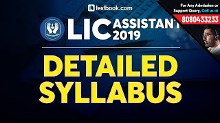 LIC Assistant Syllabus 2019 | LIC Assistant Prelims & Mains Exam Pattern | LIC Assistant Exam Date