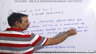 CCTV | Tools of communication | Business Communication | Mathur Sir Classes