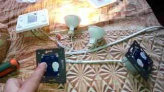 VL-C702S проходной выключатель и датчик движения