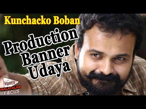 Kunchacko Boban is all set to restart the Production Banner Udaya