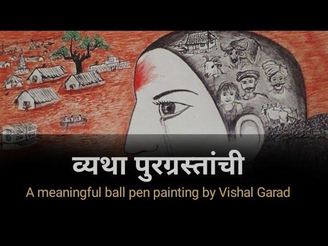 Flood Victim   Ball Pen Painting by Vishal Garad