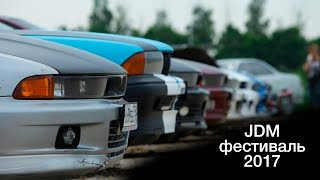 Японские тачки, Авто шоу Japan car fest 2017