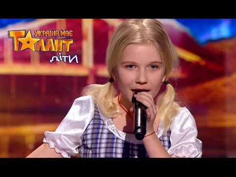 "What is this - ""yodeling""? Just hear it! - Got Talent 2017"