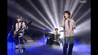 음악캠프 - Yada - Sad promise, 야다 - 슬픈 다짐, Music Camp 20030426 thumbnail