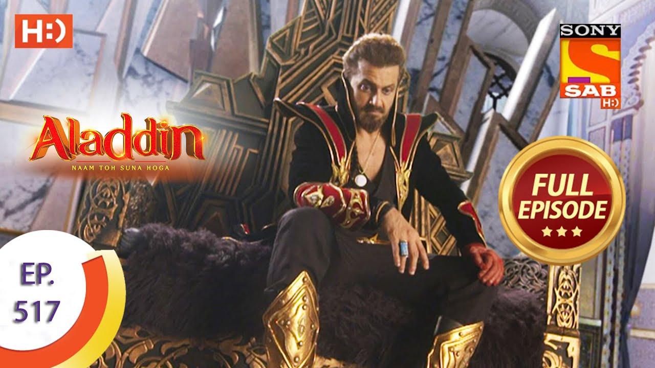 Download Aladdin - Ep 517 - Full Episode - 20th November 2020