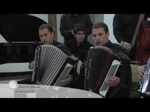 Годишен концерт на музичка академија на УГД 2016