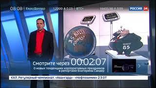 "Константин Сёмин Программа ""Агитпроп"" от 30 декабря 2017 года"