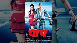 Nepali Movie – Paap (2016)