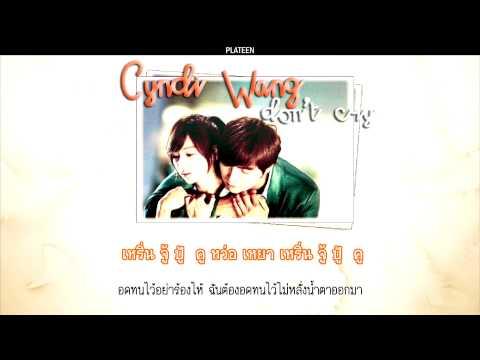 [Karaoke/Thaisub] Cyndi Wang - Don't Cry