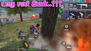 யாரு சாமி இவன்??🙄 |Free Fire Attacking Squad Ranked GamePlay Tamil|Ranked Match|Tips&TRicks Tamil