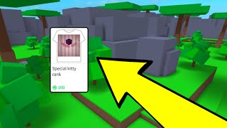 NEW GIFT in KITTYS group! Buy for cool RANK (Roblox)