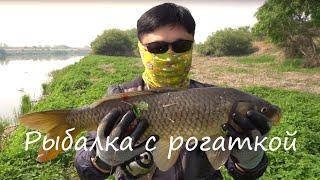 Первая Рыбалка с Рогаткой Март 2020