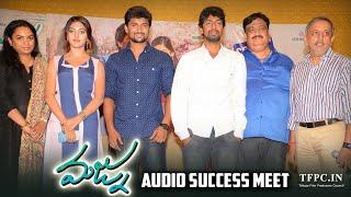 Majnu Movie Audio Success Meet | Nani | Anu Emmanuel | Priya Shri | TFPC