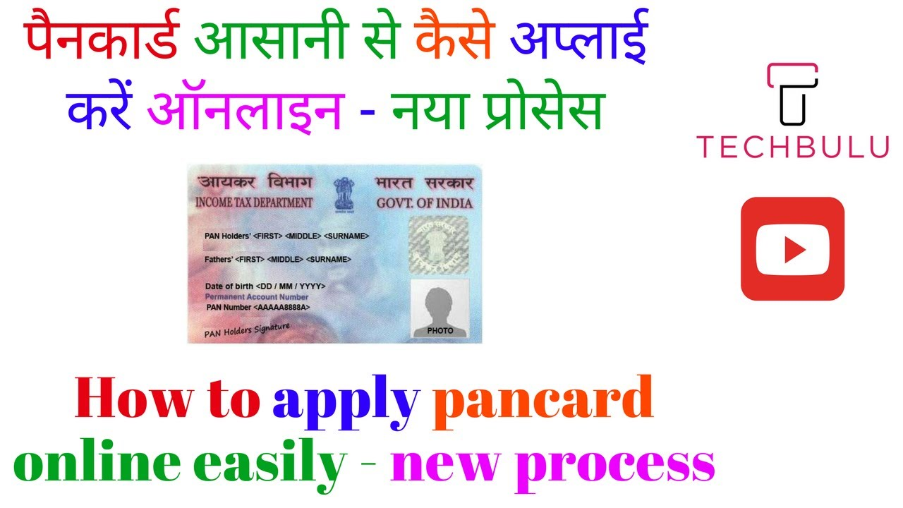 apply for new pan card online in india