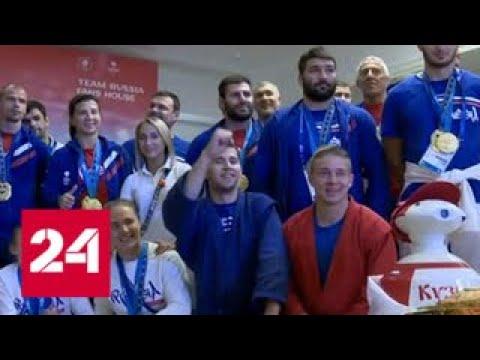 На Европейских играх в Минске сборная России выиграла еще три медали