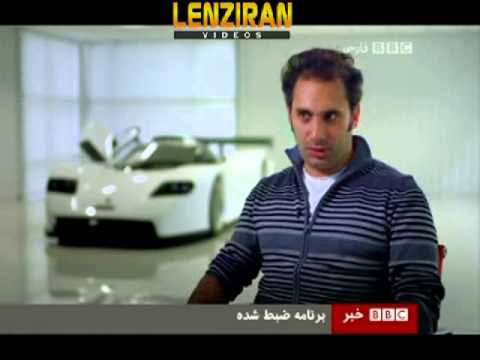 Iranian sport car manufacturer success in England