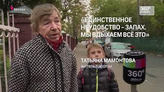 НОВОСТИ 360 БАЛАШИХА 05.10.2017