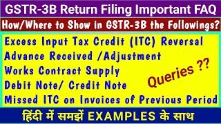 GSTR 3B Queries: How to show Excess ITC Reversal,Credit/Debit Note,Advance,Works Contract in GSTR-3B