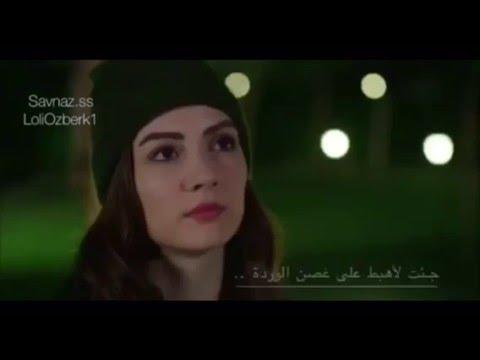 "Mustafa Ceceli .. Sultanim .. "" SavNaz ""..مترجمة"