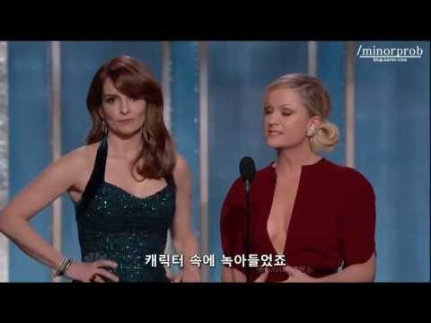 The 70th Golden Globe Awards Opening Monologue (Korean sub)