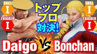 Daigo Umehara(Guile) vs Bonchan(Karin) ウメハラ(ガイル) vs ボンちゃん(かりん) その他の対戦動画(MORE FGC VIDEOS) ...