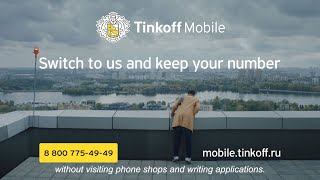 Tinkoff Mobile