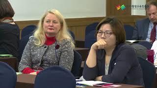 제18회 교육연구국제학술대회 개최(ICER 2017)