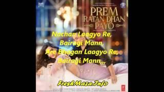 Prem Ratan Dhan Payo Track with lyrics