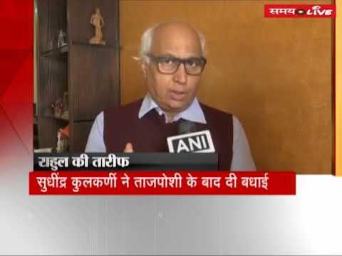 Close to LK Advani, Sudheendra Kulkarni praised Rahul Gandhi