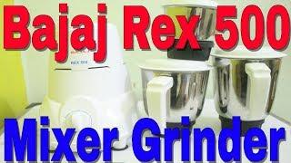 Bajaj Rex 500 Watt Mixer Grinder With 3 Jar (White) Unboxing & Review In Hindi By Dekh Review