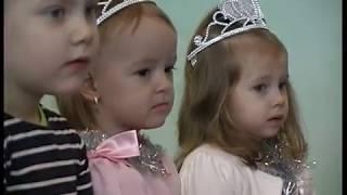 Детский сад 2017 (полная версия клипа)