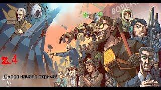 Half-Life 2 ХАРДКОР