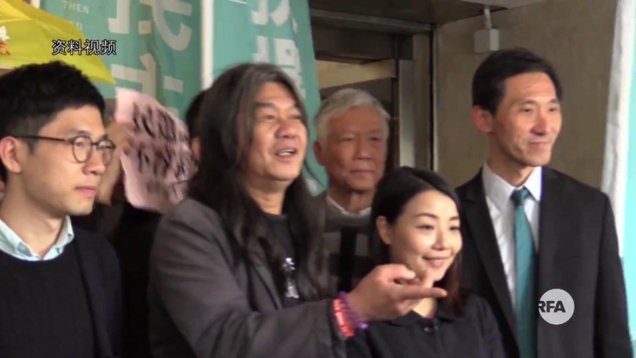 宣誓風波引立法會補選 香港眾志無意參加 - YouTube