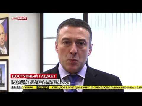 Козлов Игорь - генеральный директор «Росэлектроники»