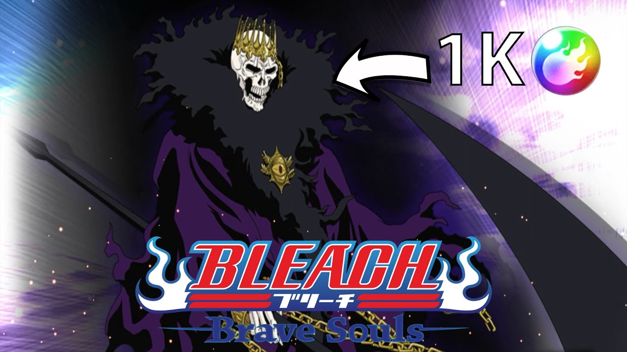 how to get hogyoku will in bleach brave souls