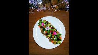 Новогодний салат.Праздничный салат.Необычный,очеень вкусный винегрет)