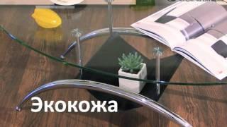 Видео презентация журнального столика Джуно